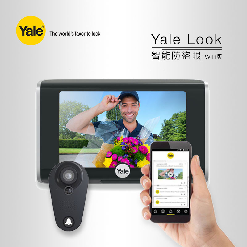 Yale LOOK - Digital Door Viewer WiFi