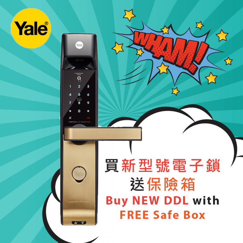 YDM7216 - Yale Digital Door Lock