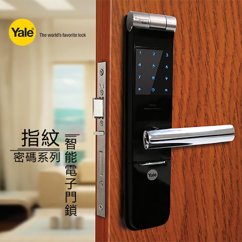 YMF40+ - Yale Digital Door Lock