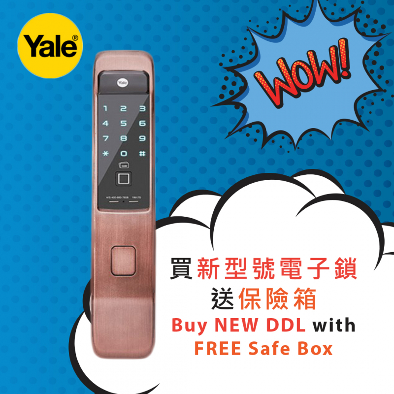 YMI70 - Yale Digital Door Lock
