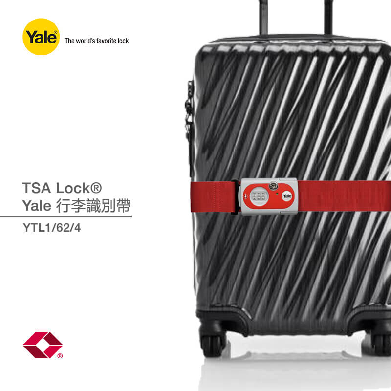 YTL1/62/4 - TSA LOCK® Yale Colored Strap Luggage