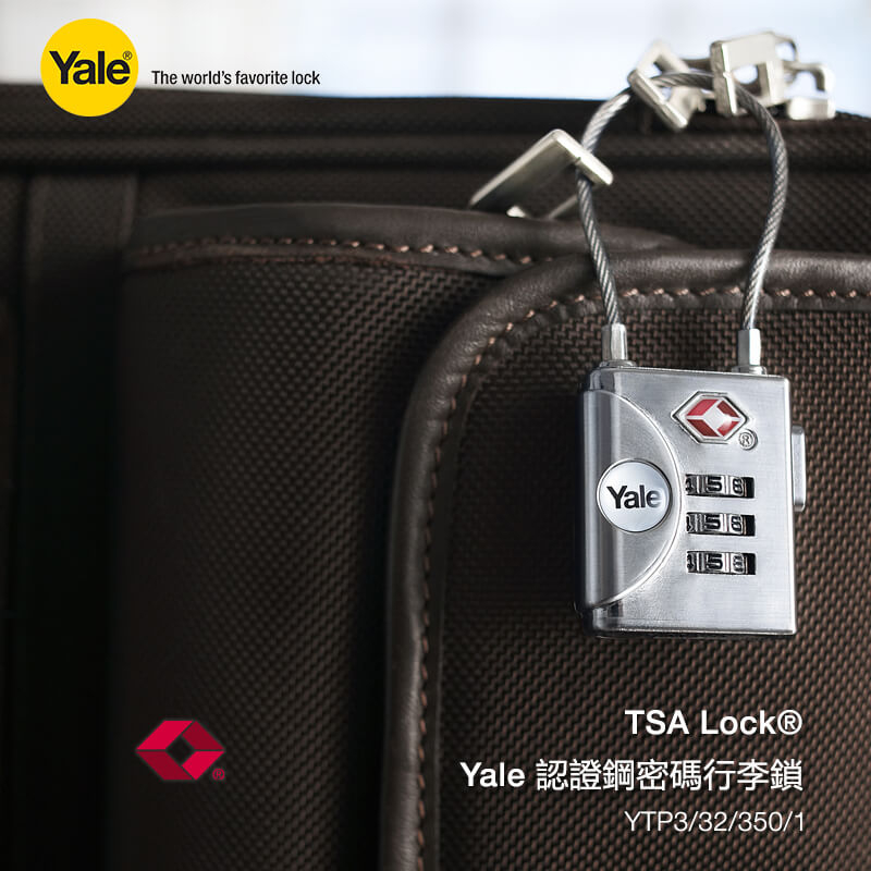 YTP3/32/350/1 - TSA LOCK® Yale Cable Luggage