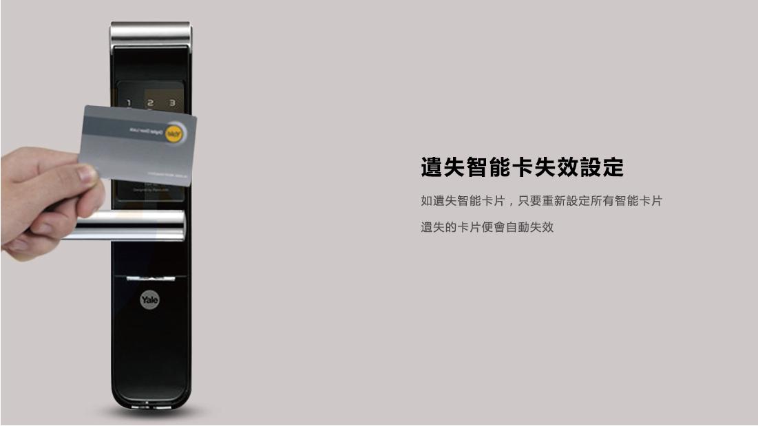 Ymf30 Yale Digital Door Lock Hong Kong Security Centre