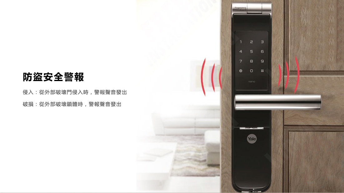 Ymf40 Yale Digital Door Lock Hong Kong Security Centre