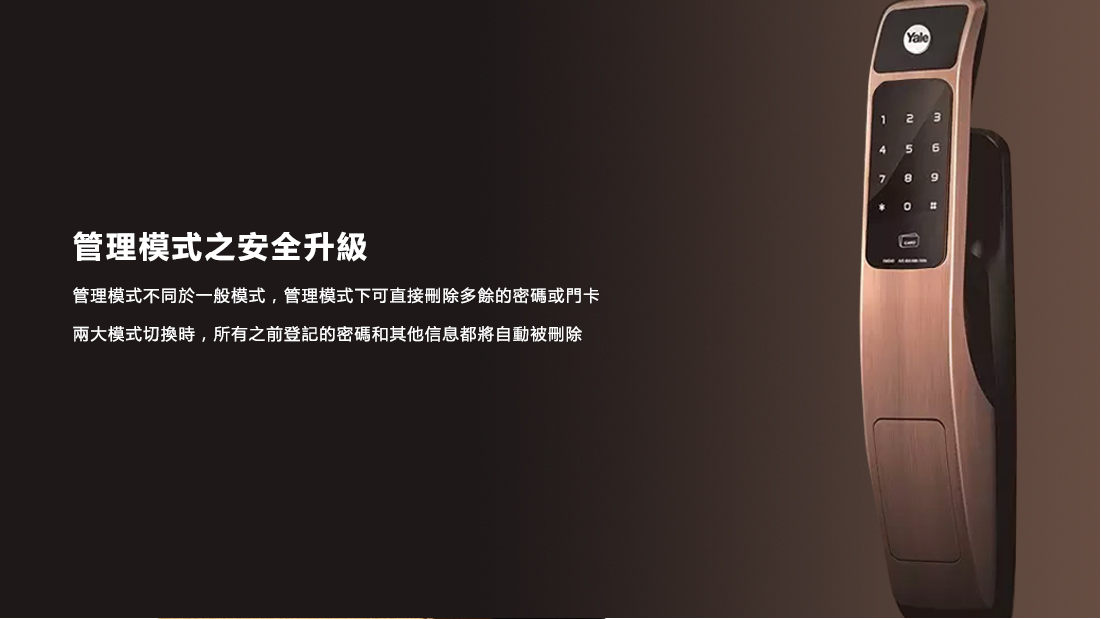Ymg30 Yale Digital Door Lock Hong Kong Security Centre